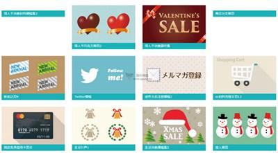 【素材网站】EcDesign 免费电子商务素材网