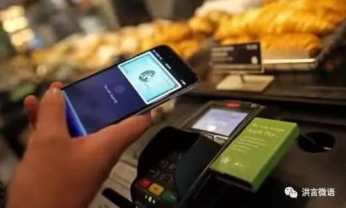 【手机资讯】银联联合40家银行推出二维码支付,这次胜算如何?