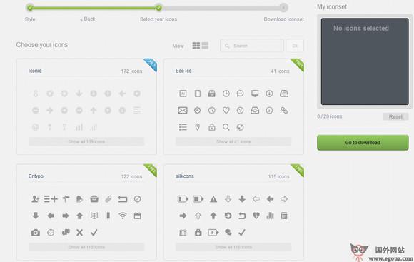 【工具类】IconBench:在线ICON素材图标制作工具