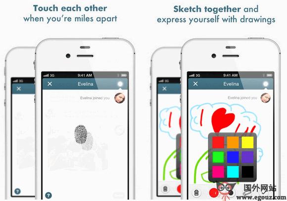 【工具类】TryPair:异地恋情侣手机沟通分享工具