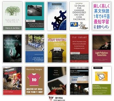 【工具类】PapyrusEditor:在线电子书编辑发布平台