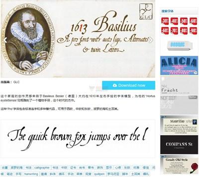 【素材网站】Fontgala|创意设计师字体库