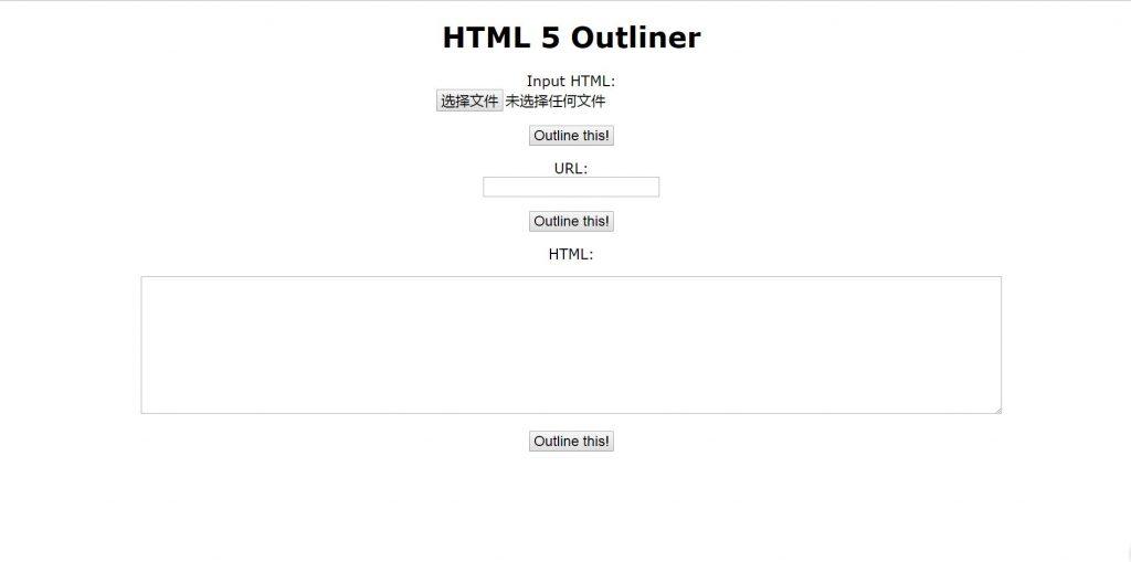 【站长工具】Html显示网站大纲工具——HTML 5 Outliner