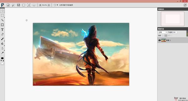 【工具类】Piconion:基于浏览器图片编辑工具