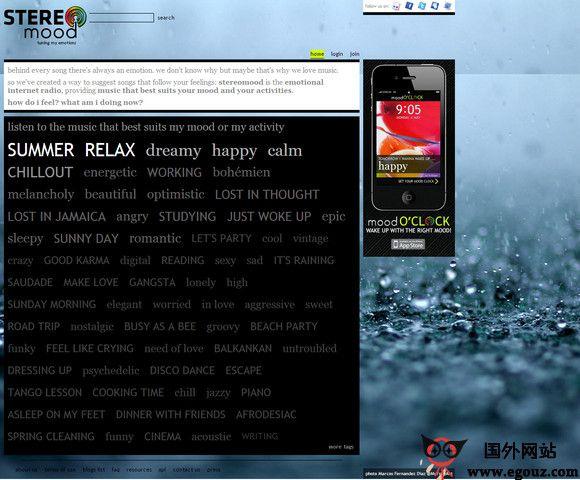【经典网站】StereoMood:音乐分享网