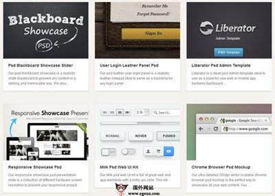 【素材网站】PixeDen:免费设计素材资源分享网