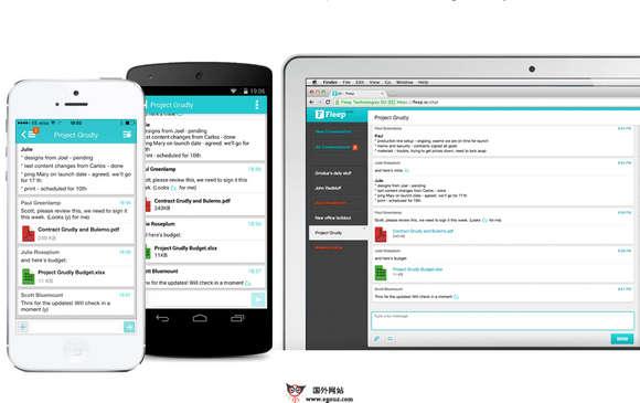 【经典网站】Fleep.io:实时团队协作聊天平台