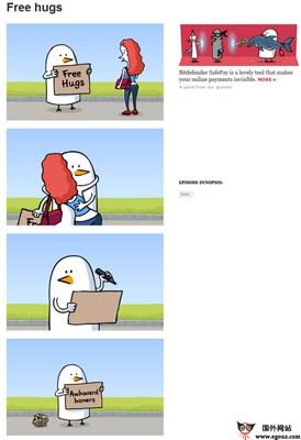 【经典网站】PidJin:搞笑网络漫画博客