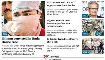 【经典网站】MumbaiMirror:印度孟买镜报