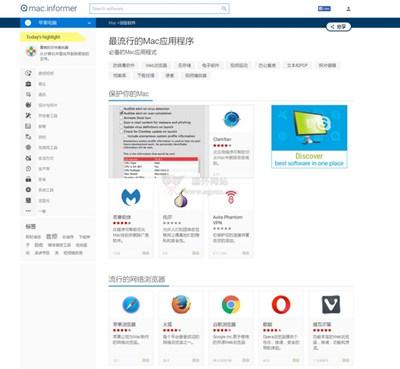 【经典网站】国外Mac电脑软件精选下载站