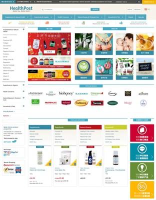 【经典网站】HealthPost|新西兰平价保健品购物网