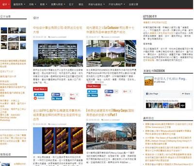 【经典网站】Forgemind:准建筑人手札网