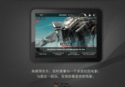 【经典网站】TrailerPoP:影视知识问答互动平台