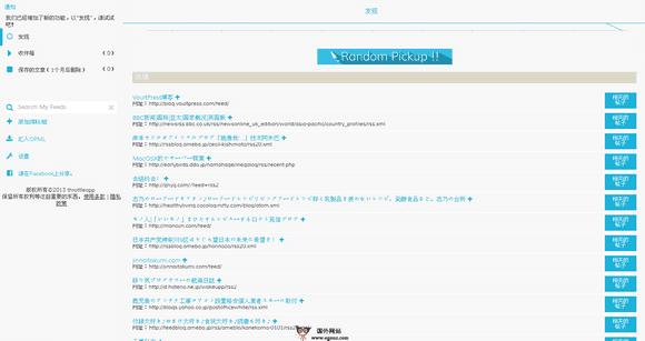 【经典网站】ThrottleApp:社会化RSS订阅管理平台