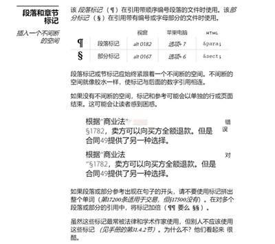 【经典网站】实用英文字体与排版教学网