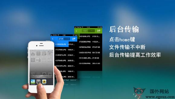 【经典网站】XCloud.cc:小云跨平台文件云存储