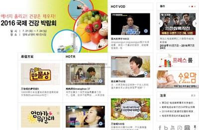 【经典网站】TVchosun:韩国综合电视频道