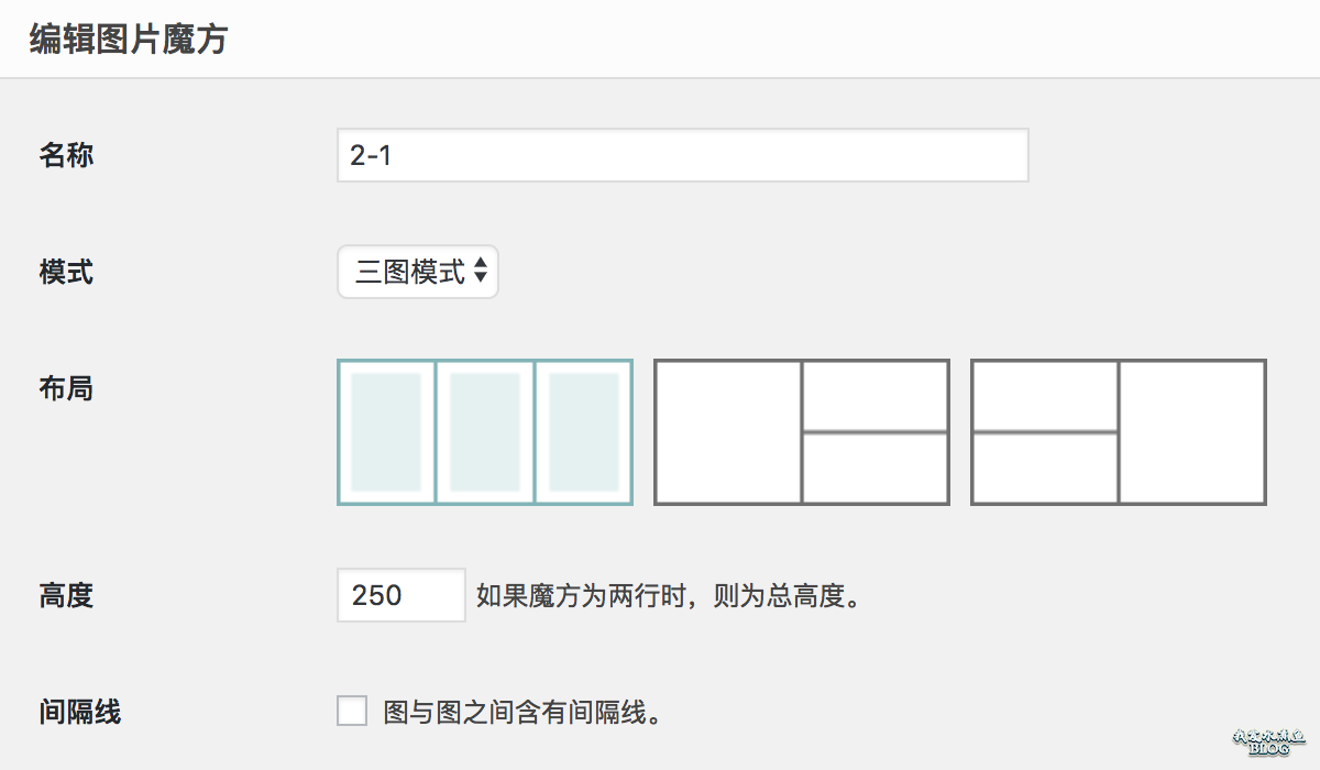 【Wordpress相关】优化单选框 radio 样式:随点击变换选中和未选中状态图片