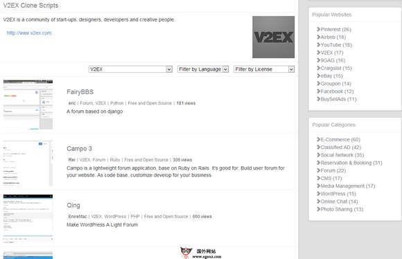 【经典网站】CloneIdea:免费网站源码分享网