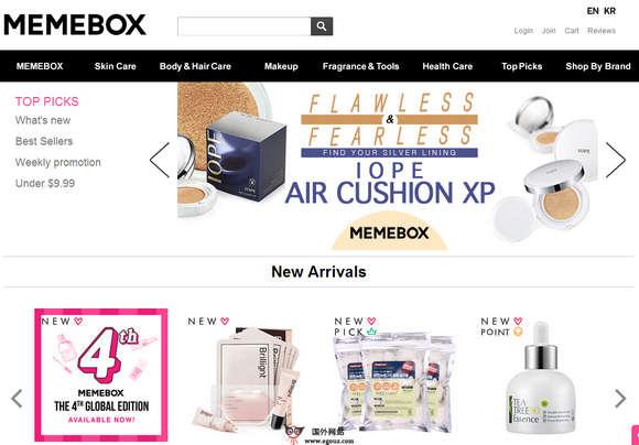 【经典网站】MemeBox:韩国美容用品订阅购物网