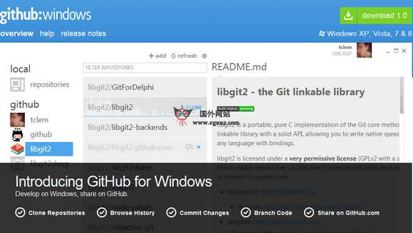 【经典网站】GitHub:分布式控制系统代码托管社区