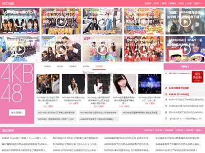 【经典网站】AKB48明星日饭社