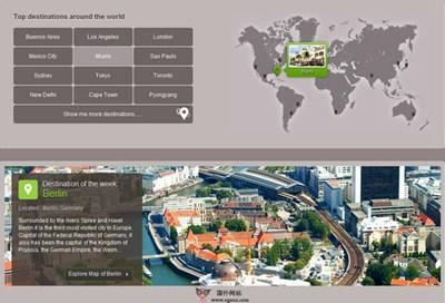 【经典网站】GoSur:地图互动式旅游平台