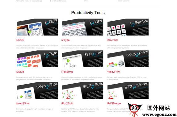 【工具类】SciWeavers:免费论文发布工具集