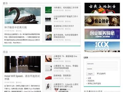 【经典网站】Chuang.Pro:创之网科技创业媒体站