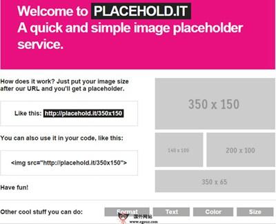 【工具类】PlaceHold:在线网页占位图片生成工具