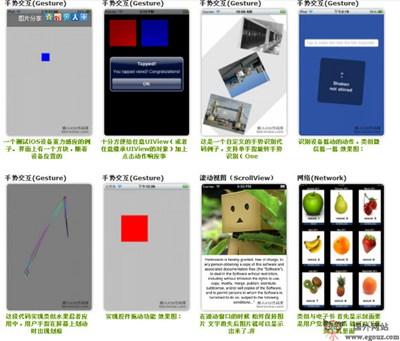 【经典网站】LanRenios:懒人ios代码库