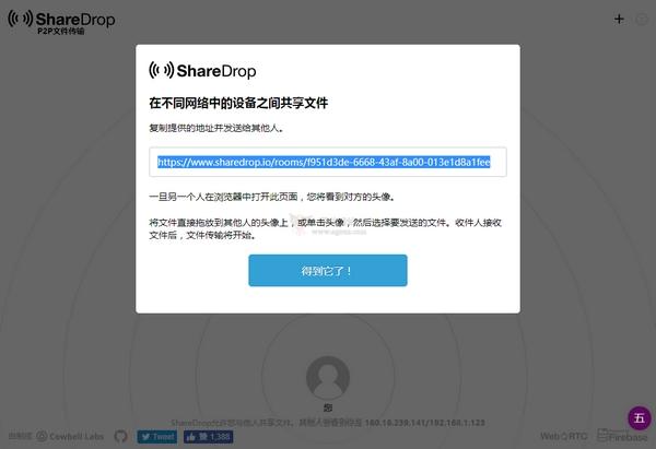 【工具类】ShareDrop|局域网P2P文件传输工具