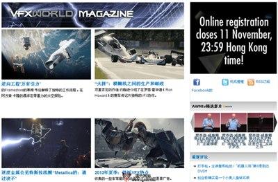【经典网站】AWN:动画世界资讯平台