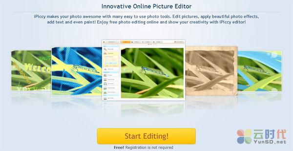 【数据测试】ipiccy:免费在线图片处理云软件
