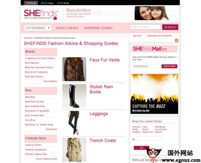 【经典网站】SheFinds:女性购物折扣信息网