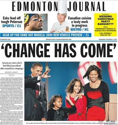 【经典网站】Edmonton:加拿大埃德蒙顿日报