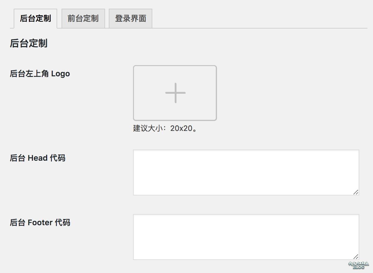 【Wordpress相关】WPJAM Basic 功能详细介绍:样式定制