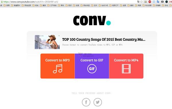 【工具类】CONV:快速Youtube视频转换工具