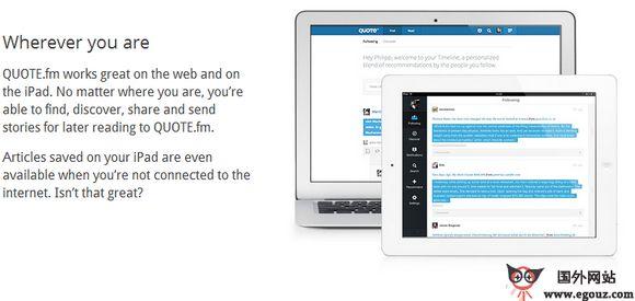 【工具类】Quote.FM:社交化离线阅读工具