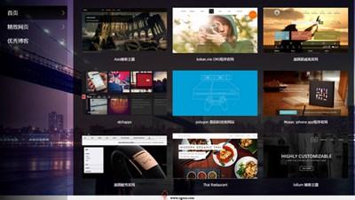 【素材网站】DGlives:数字生活WEB前端资源网
