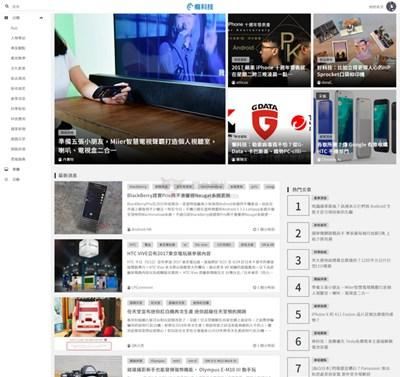【经典网站】Cool3C|台湾版癮科技媒体网
