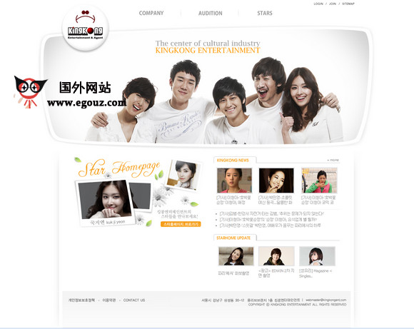 【经典网站】KingkonGent:韩国明星网