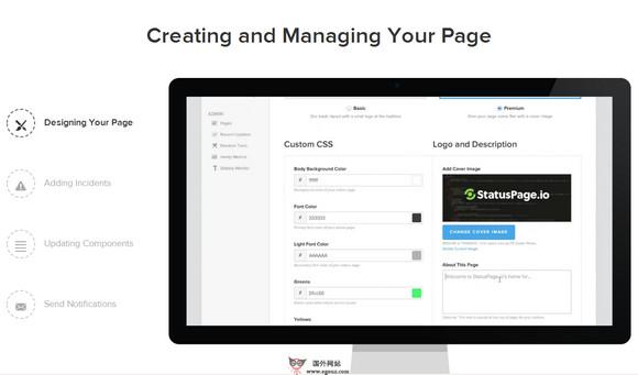 【工具类】StatusPage.io:网站在线状态服务平台