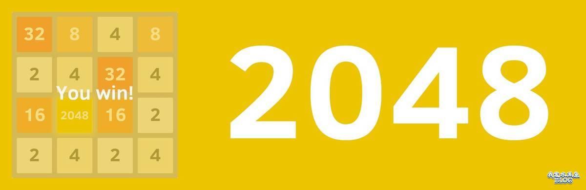 【Wordpress相关】在你的 WordPress 博客中嵌入 2048 游戏