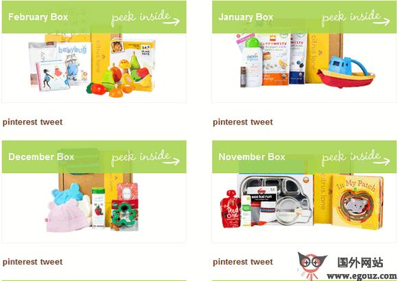【经典网站】Citruslane:基于母婴用品的礼包订阅网