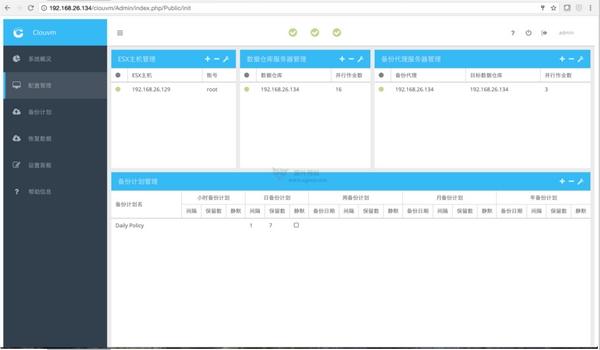【工具类】Clouvm|免费服务器云备份工具