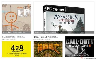 【经典网站】JoyMe:着迷网游戏爱好者乐园
