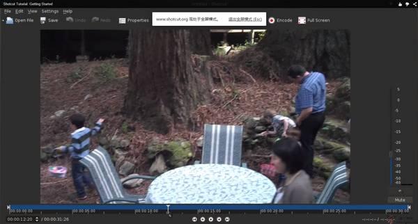【工具类】Shotcut:免费开源视频编辑工具