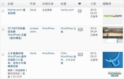 【Wordpress相关】七牛镜像存储 WordPress 插件升级到 0.7版本:支持自定义缓存目录