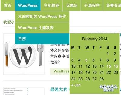 【Wordpress相关】WordPress 技巧:在下拉菜单中添加日历